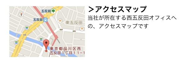 icjmap-banner