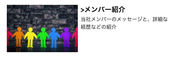 keieijin-banner3