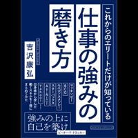 00_表紙_cover_ss
